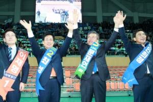 [서울포토]호남 민심 잡기에 나선 더불어민주당 대선 경선 후보들