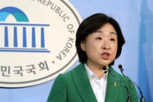 """심상정 """"병사 봉급 2.5배 인상""""…국방개혁 공약 발표"""