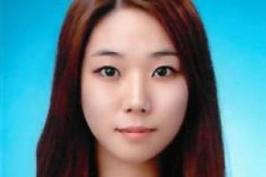 """[오늘의 눈] """"제 살길 찾자"""" 롯데의 씁쓸한 안내문/김희리 산업부 기자"""