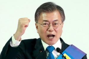 문재인, 민주당 호남 경선서 60.2% 득표...압승