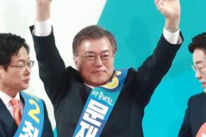 민주당 호남경선서 문재인 60.2%로 압승…安 20.0%·李 19.4%