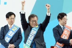 문재인, 민주 호남경선 60.2% 득표로 압승…대세론 확인