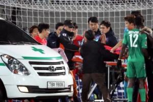 한국 잠비아 아찔했던 순간…정태욱 경기 중 의식 잃어 병원 이송