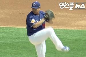 (영상) 류현진, 시범경기 첫 5이닝 소화…홈런 2방에 3실점 패전
