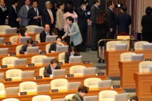 국회 본회의서 세월호 선체조사위원 선출