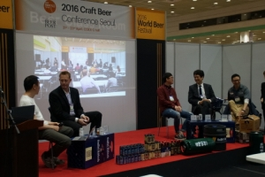 '2017 국제 맥주-기기설비산업 전시회' 개최