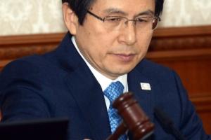 [서울포토]국무회의 주재하는 황 권한대행