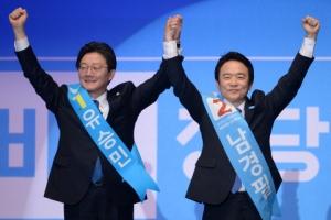 [서울포토]바른정당 대선 후보는 누구?