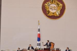 [서울포토]국회 세월호 선체조사위원회 위원 선출안 통과
