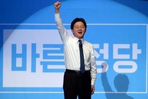 [서울포토]유승민, 바른정당 대선 후보 선출