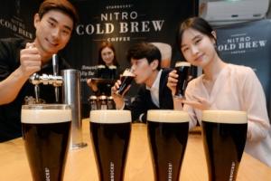 [서울포토]스타벅스, 풍부한 거품과 목넘김이 일품인 질소 커피 출시