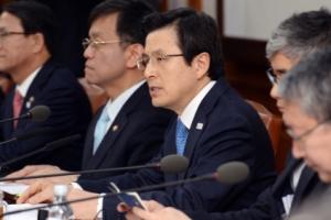 [2018 예산안 편성지침] 4차산업 중점 투입… '최순실 예산' 방지 60조 보조금 메스