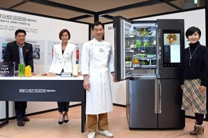 삼성전자 음성인식 냉장고 출시