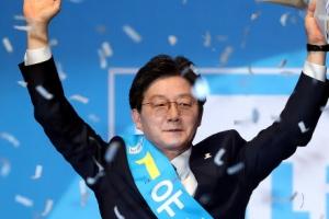 유승민, 바른정당 대선후보로 선출…주요 정당 중 첫 후보 확정