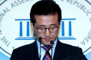 최명길 의원, 민주당 탈당 공식 선언…김종인 '비문 단일화' 참여