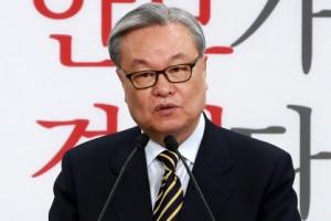 """인명진 """"제 소임 끝났다""""…한국당 비대위원장 전격 사의"""