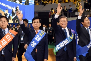 [서울포토]더불어민주당 대선 후보, 충청권 민심의 선택은?