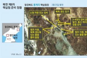 """""""北, 6·7·8차 다중 핵실험 가능성… 김정은 명령만 남아"""""""