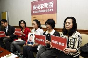 中, 대만 인권운동가 구금