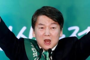 안철수, 대구·경북·강원 경선서도 72.41%로 1위…4연승 달려
