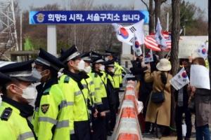 """""""박근혜 석방하라""""…재판 사흘 앞두고 지지자들 구치소 '결집'"""