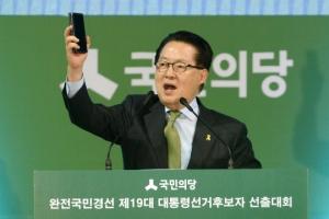 """박지원, SBS 사과에도 """"중요한 뉴스를 그렇게 체크했을까 지금도 의문"""""""