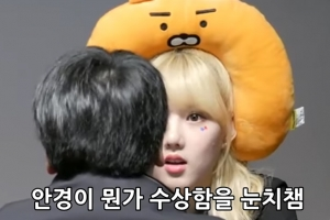 팬 사인회에서 안경몰카 적발한 여자친구 예린