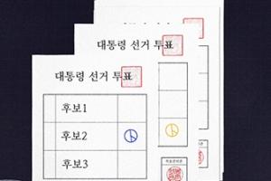 대선 미스터리 추적 다큐 '더 플랜' 예고편&포스터 공개