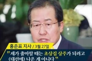 """'썰전' 유시민-전원책 """"홍준표, 이대로 가면 초상집 상주 된다"""""""