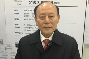 """""""한반도기 1800개 순식간에 동나… 남은 北 경기도 똑같이 응원"""""""