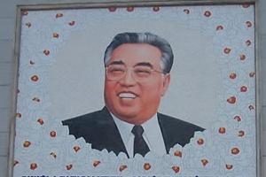 북한, 정규군 창설일인 '건군절' 2월 8일로 변경