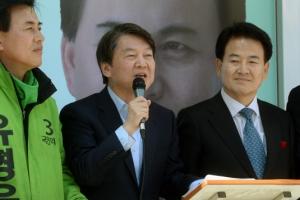 """안철수  """"재벌개혁을 위해 공정거래위원회의 기능을 강화하겠다"""""""