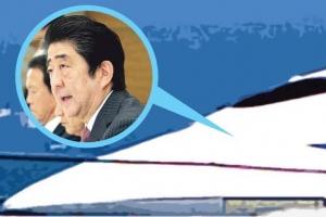 """[글로벌 인사이트] """"비정규직·초과 근무 문제 해결"""" 노동개혁 칼 빼든 아베"""