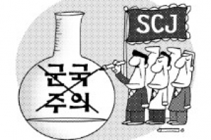 """[유용하 기자의 사이언스 톡] """"군사 연구 안 한다""""… 84만 日과학자들 군국주의에 반…"""