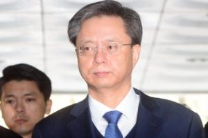 우병우, 5월 1일 재판 첫 준비절차…최순실 국정농단 축소·은폐 혐의