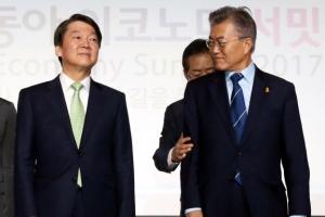 [서울포토] 문재인 안철수 기념촬영 서먹한 기류