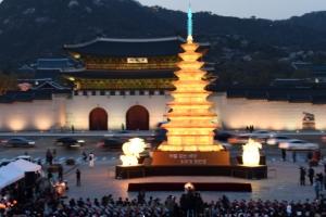 부처님오신날 기리는 미륵사지 석탑 점등식