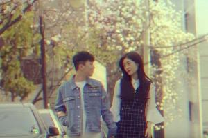 딘딘·정채연, 두 사람에게 무슨 일이?…'외로워서 죽음' 티저 영상