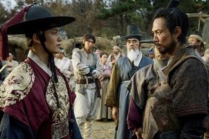"""""""조선은 둘로 나뉘고 왕은 나라를 버렸다""""…'대립군' 티저 예고편"""