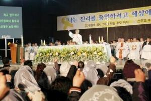 세월호와 함께 맞는 부활절