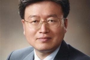 한국교육학회, 교육정책포럼 개최