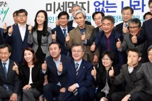 """文 """"미세먼지 배출 50% 감축… 봄철 노후 석탄발전 중단"""""""