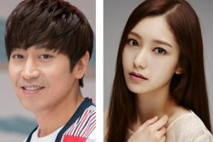 신화 에릭, 장가간다…7월 배우 나혜미와 화촉