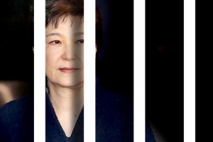 [씨줄날줄] 정치인의 수감생활/최광숙 논설위원