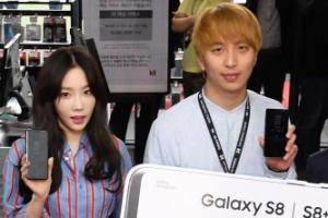 """[서울포토] """"갤럭시S8 1호 가입자 됐어요"""""""