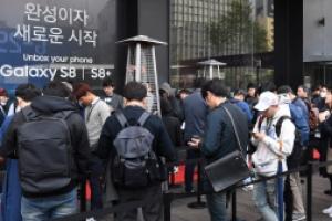 [서울포토] 기다리고 기다리던 갤럭시S8