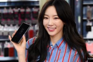 [서울포토] 태연, 아침에도 빛나는 미모… '갤럭시 S8' 개통행사 참석