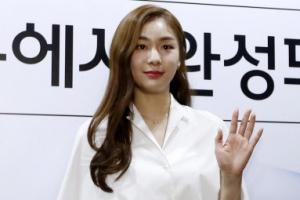 [포토] 김연아, 우아한 미모 뽐내며 손인사