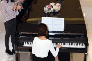 길이만 6m… 세계에서 제일 큰 디지털 피아노