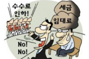 """[경제 블로그] 수수료 깎아야 상권 산다? """"공약 번지수 잘못 짚었다"""""""